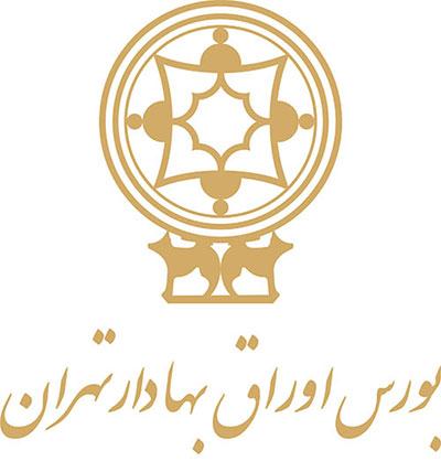 آیکون بورس اوراق بهادار تهران