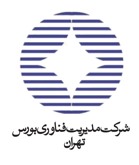 آیکون مدیریت فن آوری بورس تهران